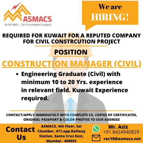 Jobs for Construction Manager Kuwait
