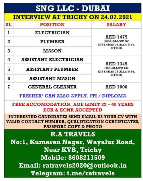 Dubai Job Interview   Urgent requirement for Dubai (UAE)