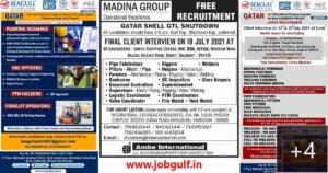 Latest Gulf jobs
