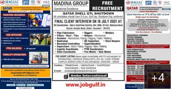 Latest Gulf jobs | Urgent requirement for Qatar & Oman