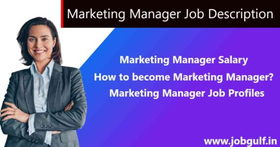 Marketing manager job description |Marketing manager salary