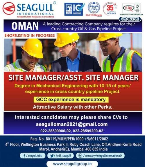 Gulf job Papers- Jobs for UAE, Oman, Qatar, and Saudi Arabia