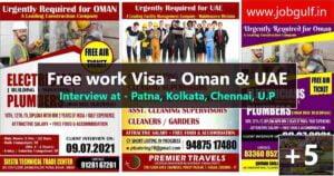 Overseas job interviews in India