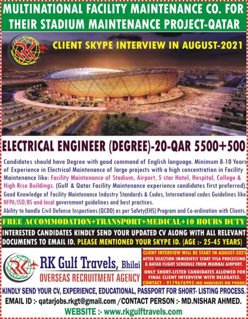 Jobs for Electrical engineers in Qatar|Salary – 6000 QR