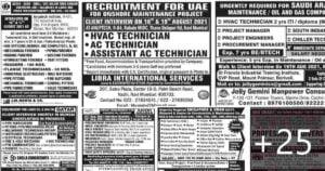 Gulf free recruitment Mumbai