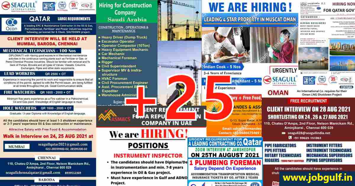 Assignment abroad times pdf today 2021 free download – 24 August