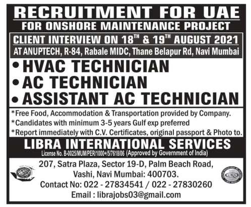 Gulf free recruitment Mumbai   Download PDF 18 August
