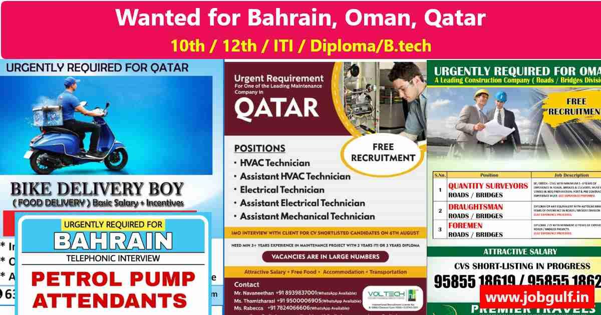 Gulf jobs India – Job vacancies for  Bahrain, Oman & Qatar
