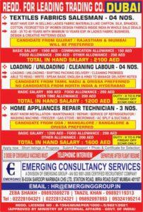 Gulf walkin interview in Mumbai | Job vacancies for Dubai