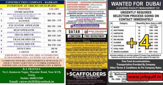 Gulfwalkin jobs – Hiring for Dubai, Qatar & Bahrain