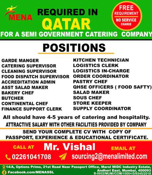 Hiring for Catering company Qatar