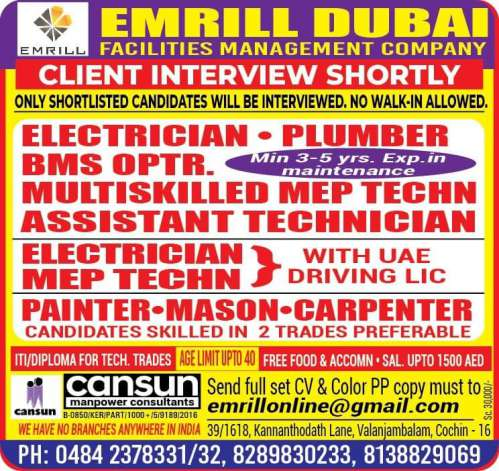 Hiring for Emrill facility management Dubai – ITI / Diploma