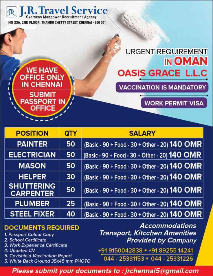 JR Travels – Job vacancies for Oasis Grace L.L.C Oman