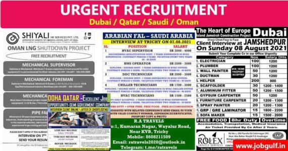 Latest Gulf Jobs – Recruitment for Dubai, Saudi, Oman & Qatar