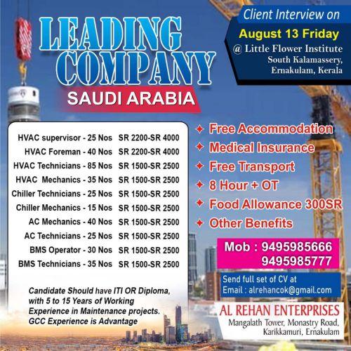 Leading Company Saudi Arabia