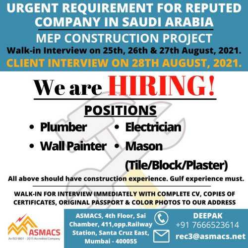 MEP Construction Project Saudi Arabia
