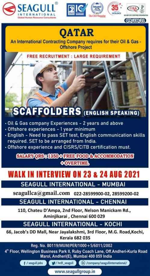 Seagull international vacancies - Oman, Qatar, Bahrain
