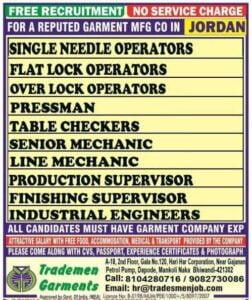 Tailoring jobs – Free Recruitment for garment manufacturing Co. in Jordan