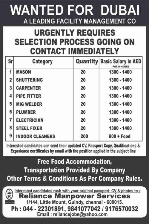 Wanted For Dubai
