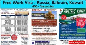 Work visa - job vacancies