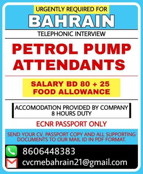 petrol pump filler jobs