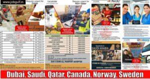 Abroad Job Vacancies