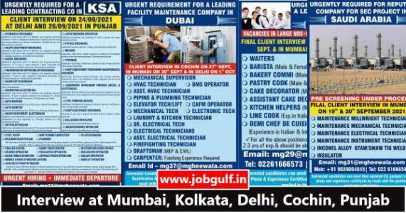 Abroad jobs Interview in Mumbai – Saudi, Dubai, Kuwait