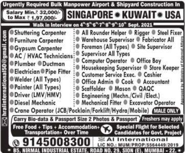 Airport & Shipyard construction – Singapore, Kuwait & USA