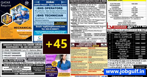 Assignment abroad times newspaper – 24 Sep PDF