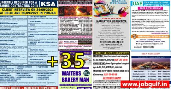 Assignment abroad times newspaper – 17 Sep PDF Papers