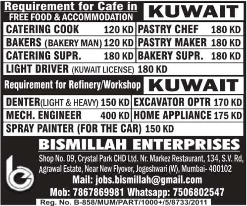 Jobs for Cafe & Workshop - Kuwait