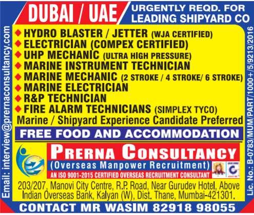 Shipyard Company Dubai