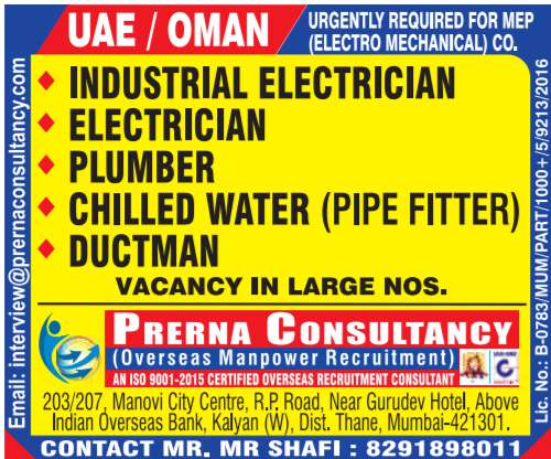 MEP company UAE / Oman