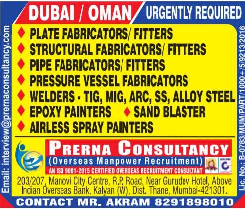 Jobs for Oman / Dubai