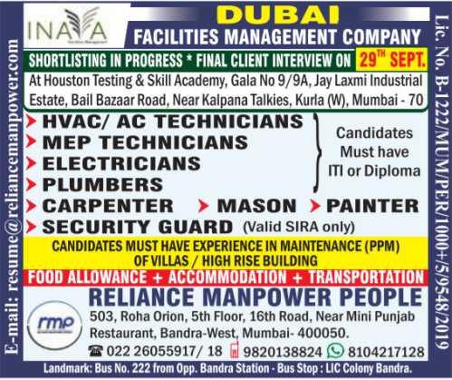 Facility Management Company - Dubai