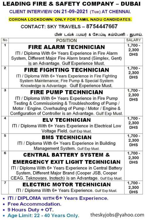 Fire Safety Company - Dubai