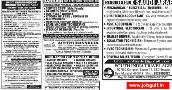 Gulf Job Vacancy – 500+ jobs for Saudi, Bahrain, Qatar