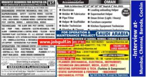 Gulf job vacancy india