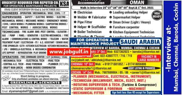 Gulf job vacancy – Urgent requirements for Saudi & Oman