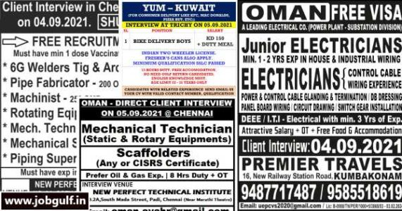 Gulf jobs walkin | Free visa for Oman, Saudi & Qatar