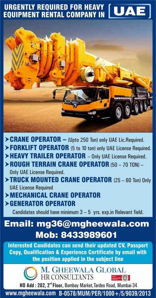 Heavy Equipment company  - UAE
