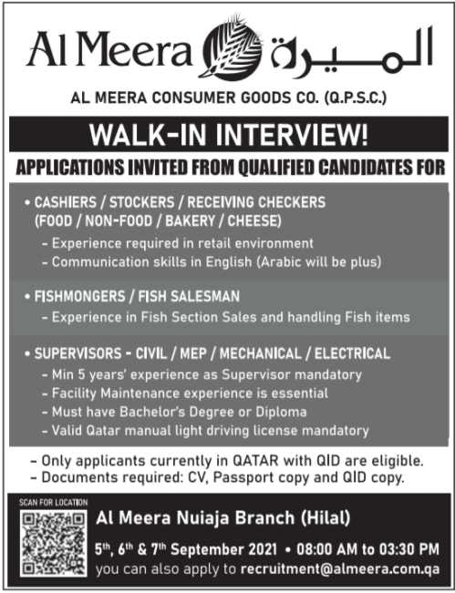Hiring for Al Meera Consumer Goods