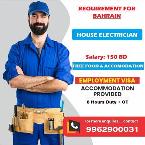 House Electrician Bahrain