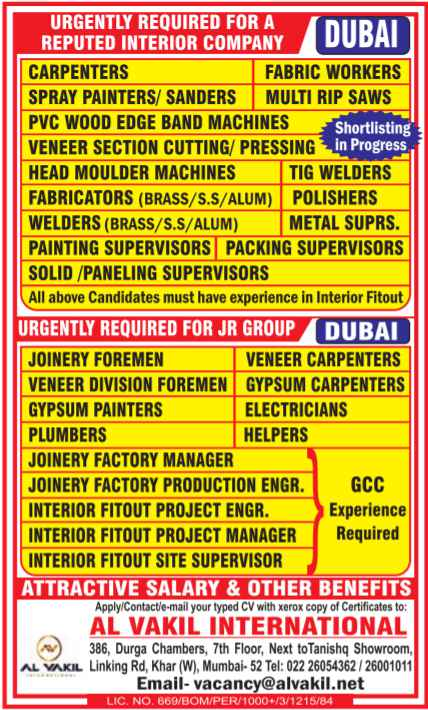 Interior Design company - Dubai
