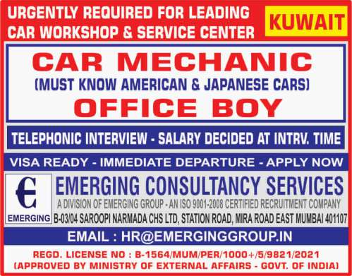 Car Mechanic / Office Boy - Kuwait