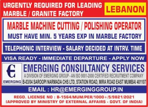 Marble cutting machine / Polisher - Lebanon