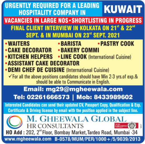 Job for Hospitality Company - Kuwait