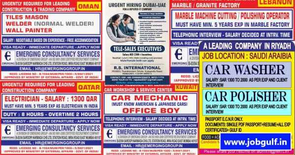 Job vacancy for Gulf – Oman, Saudi, UAE, Kuwait, Qatar, Lebanon