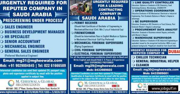 M Gheewala Mumbai Gulf interview – Hiring for UAE & Saudi Arabia