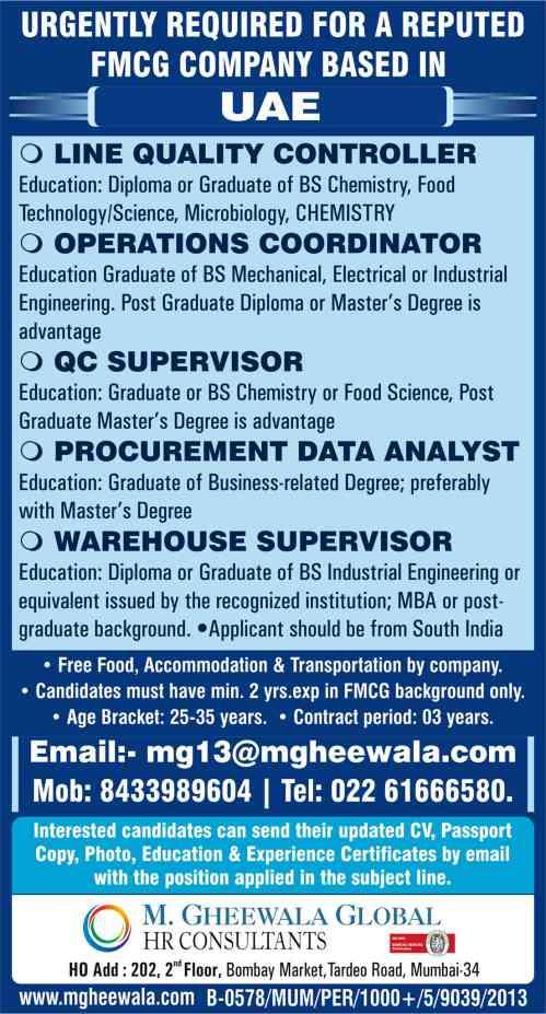 FMCG Company UAE